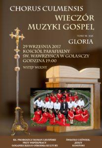 Gospel 2017